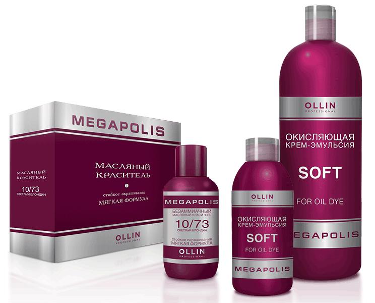 Мегаполис косметика для волос