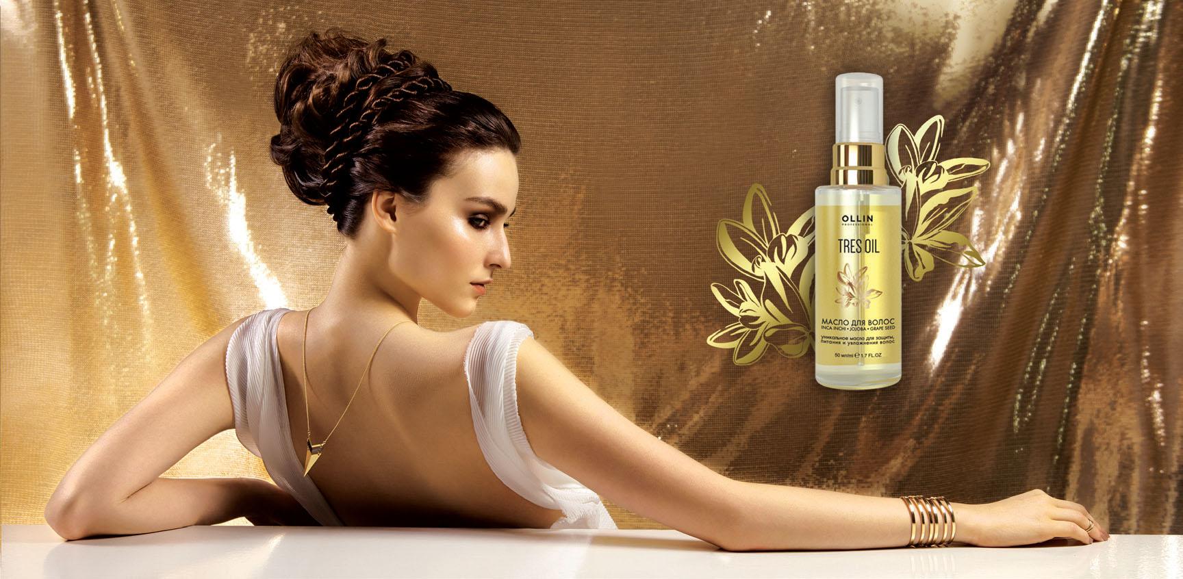 Олин профессиональная косметика масло для волос