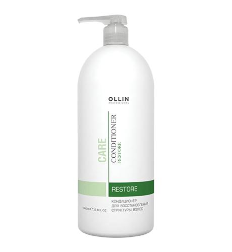 OLLIN Care Кондиционер для восстановления структуры волос 1000мл. Россия