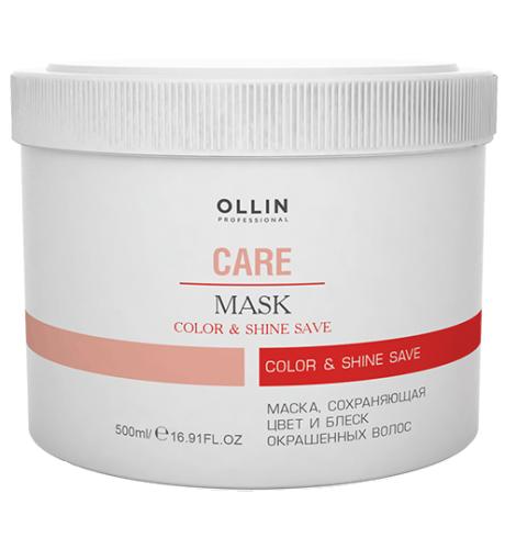 OLLIN Care Маска, сохраняющая цвет и блеск окрашенных волос 500мл. Россия