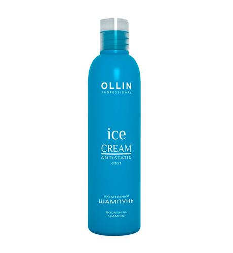 OLLIN Ice Cream Питательный шампунь 250мл. Россия