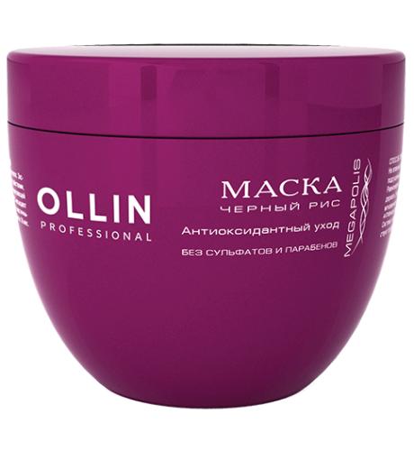 OLLIN Megapolis Маска на основе черного риса 500 мл Россия