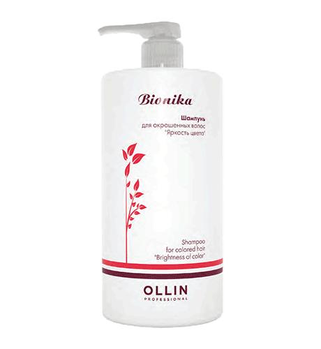 OLLIN BioNika For Colored hair Шампунь для окрашенных волос 750мл. Россия