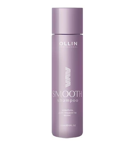 OLLIN Smooth Hair Shampoo   Шампунь для гладкости волос 300мл. Россия