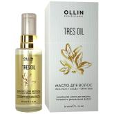 OLLIN Масло для волос Tres Oil 50 мл. Россия