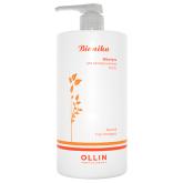 OLLIN BioNika Normal Hair Shampoo Шампунь для неокрашенных волос 750мл. Россия