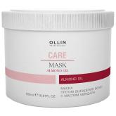 OLLIN Care Маска для волос с маслом миндаля 500 мл