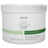 OLLIN Care Маска интенсивная для восстановления структуры волос 500мл. Россия