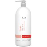 OLLIN Care Шампунь, сохраняющий цвет и блеск окрашенных волос 1000мл. Россия