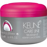 KEUNE Care Line KERATIN SMOOTHING Маска для непослушных и поврежденных волос 500мл