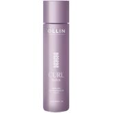 OLLIN Curl Hair Balm Бальзам для вьющихся волос 300мл. Россия