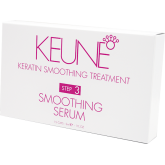 "KEUNE ""Кератиновый комплекс"" Cыворотка 15*2мл Smoothing Serum Ampul"