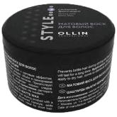 OLLIN Style Матовый воск для волос сильной фиксации 50мл Россия