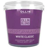 OLLIN PERFORMANCE Осветляющий порошок белого цвета, 500 мл. Россия