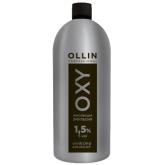 OLLIN Oxy Окисляющая эмульсия 1000мл.