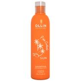 OLLIN Pina Colada Sun Шампунь для волос и тела 250мл Россия